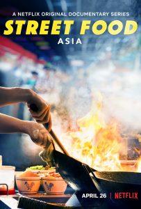 Street Food Netflix Series